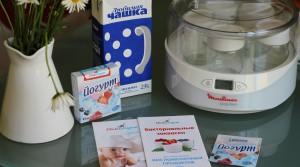 Домашний йогурт и секреты его приготовления