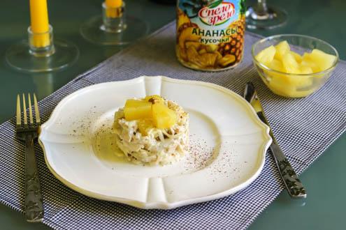 nizkokalorijnyj-salat-damskij-kapriz-recept-spelo-zrelo-foto4