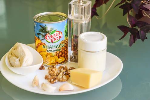 nizkokalorijnyj-salat-damskij-kapriz-recept-spelo-zrelo-foto