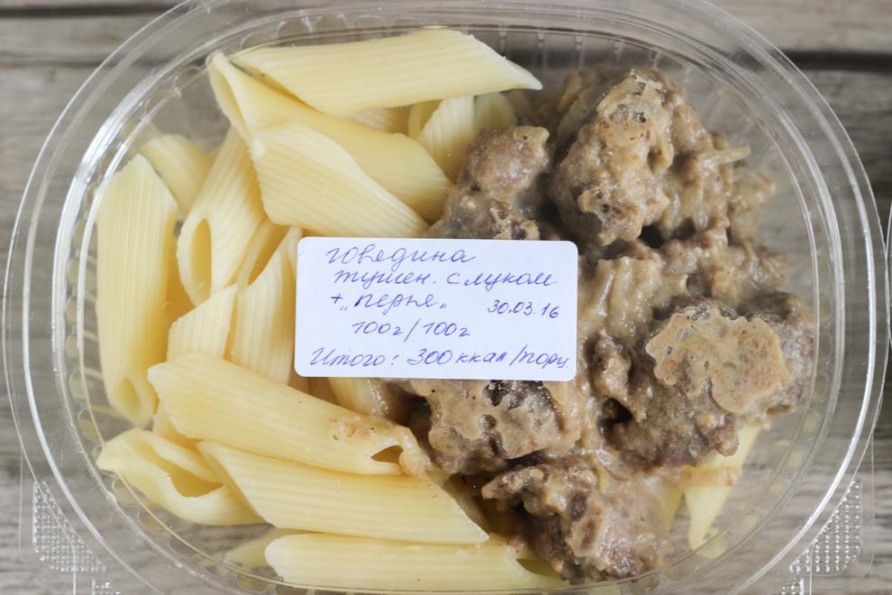 zamorozhennye-produkty (4)